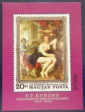 Hongrie, bloc n°129, bain de Bethsabée, 400 ans de la naissance de Rubens, 1977