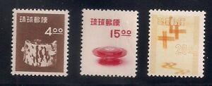 Ryukyu   1954-55   Sc #31-33  MNH   XF   (9016)