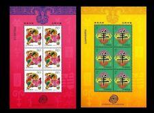 China 2003-1 New Year Sheep stamp Zodiac 羊 Ram 6V in mini-pane