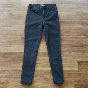 Gap Women's 27S Short True Skinny Faded Black Jeans