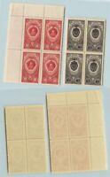 Russia USSR ☭ 1952 SC 1652, 1654a MNH block of 4 . rtb2133
