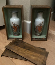 New ListingPair Vintage/Antique Asian Chinese? Signed Painted Porcelain Vases In Wood Boxes