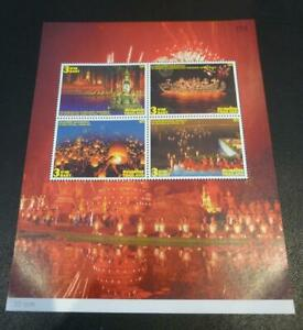 THAILAND 2011 The Festival of Loy Krathong & Candle festival Stamp MS MNH