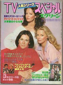 Charlie's Angels Kate Jackson Jaclyn Smith Cheryl Ladd Farrah Fawcett MEGA RARE!