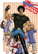 Yakitate!! Japan: Part 1 New DVD