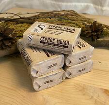 5x Jabón De Azufre Pack Anti Acné Psoriasis. Orgánico Natural Cosméticos ruso.