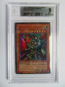 Japanese Yugioh Chaos Command Magician 303-014 - Mint Parallel Ultra Rare