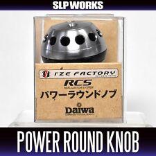 DAIWA Genuine RCS Power Round Knob  *HKAL