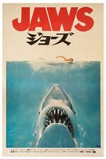 "JAWS - JAPANESE VERSION - MOVIE POSTER 12"" X 18"""