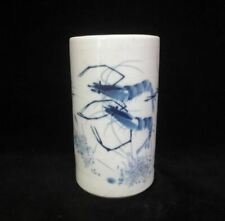 "Old Chinese Hand Painting Vivid Shrimps Porcelain Brush Pot ""HongXian"" Marks"