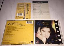 Celine Dion 1995 For You Pony Canyon Taiwan Limited Edition OBI 14-TRK CD Album