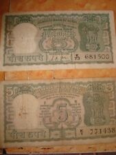 2 Old vintage Real Currency Five Rupees Notes from India 1960