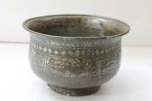 Antique Islamic Persian Middle Eastern Islamic Copper Engraved Bowl NH3995