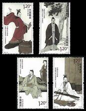 China 2013-23 Literature of Ancient China 3rd Series stamp set MNH