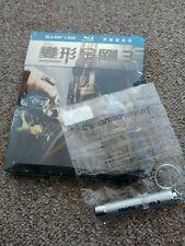 Transformers Dark of the Moon Bluray Steelbook - Taiwan with mini torch new