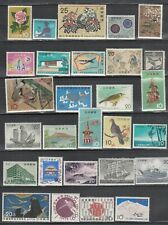 JAPAN COLLECTION OF 28 DIFFERENT MINT N/H.