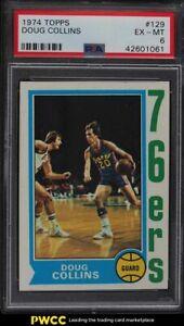 1974 Topps Basketball Doug Collins #129 PSA 6 EXMT