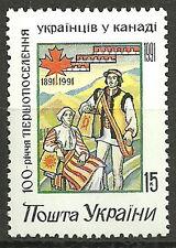 Ukraine - 100 Jahre ukrainische Auswanderer in Kanada postfrisch 1992 Mi. 72