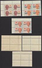 Russia USSR ☭ 1963 SC 2729-2731 MNH, block of 4. f4100