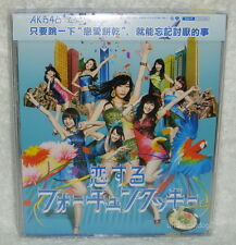 AKB48 Koi Suru Fortune Cookie 2013 Taiwan CD+DVD (Type B Ver.)