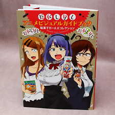 Dagashi Kashi - Dagashi Girls Collection - ANIME ARTBOOK NEW