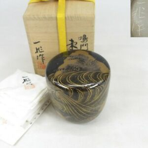 D1918: High-class Japanese lacquer ware tea container with MAKIE by great ICCHO