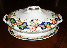"""Antique John Maddock & Sons """"Westminster"""" Covered Vegetable Bowl & Underplate"""