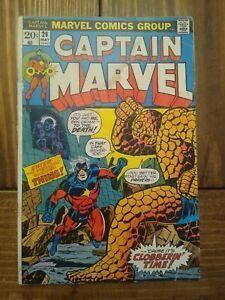 Captain Marvel 26 First Appearance (Cover) Thanos! First Death! Key Issue!  Hot!