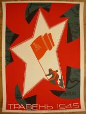 Rare Soviet Ukrainian Original Silkscreen POSTER May 1945 Berlin Victory flag