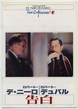 True Confessions JAPAN PROGRAM Ulu Grosbard, Robert De Niro, Robert Duvall