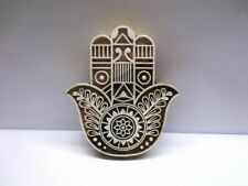INDIAN WOODEN CARVED TEXTILE PRINTING FABRIC BLOCK STAMP HAMSA HAND OF FATIMA