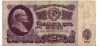 SOVIET UNION 1961 / 25 RUBLE BANKNOTE COMMUNIST CURRENCY / LENIN  #D66