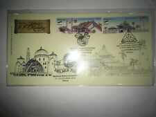 malaysia 2012 melaka 750 tahun fdc first day cover pos 2v stamp 10 oct offer