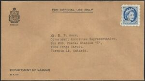 Canada  # 341 5 Cent  QEW  II - OFFICIAL USE ONLY   Used 1959 Addressed Cover