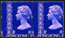 Hong Kong 1975-78 QE $5 Pair Perf Shifted Variety MNH OG
