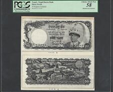 Nepal Face & Back 50 Rupees Unissued Pick Unlisted Photograph Proof AUNC