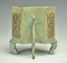 Unusual Ancient Chinese Bronze Inlaid Carved Jade Vessel Zun With Four Feet