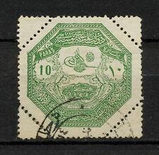 (YYAR 296) Turkey 1898 USED Mich A85 Scott M1 MILITARY
