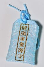 Good Luck Charm for Health and Career Success - Japanese Shinto Omamori - Blue