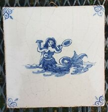 VINTAGE REPLICA OF DUTCH 18TH C. DELFT BLUE WHITE POTTERY TILE MERMAID NAKED