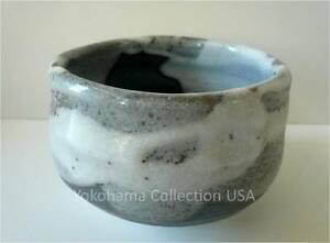 "Japanese Matcha Chawan Handmade  ""Shinsetsu"" Tea Bowl Tea Ceremony /New in Box"