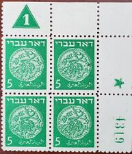 ISRAEL 1948 DOAR IVRI #2 PLATE BLOCK OF 4 #4319 MLH Group 18 - Bale 30.00