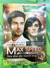 Dcash Max Speed M2 Natural Dark Brown Colors Shampoo Cover Gray Hair from Herb