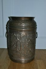 Vintage Copper Embossed Vase or Umbrella Holder