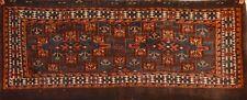 Antique Turkoman Yomud Complete Torba