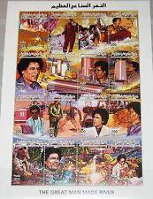 LIBYEN LIBYA 1997 Zd 2519-34 1597 Irrigation Project Great Man made River MNH