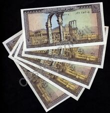 LEBANON  LOT of 5 Notes 10 Livres 1986 UNC P 63 f