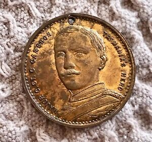 1899-1900 Transvaal War Major C St C Cameron Tasmania's Hero Medal - Boer War