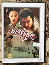 KIEM TIEN KY HIEP -  PHIM BO TRUNG QUOC - 9 DVD