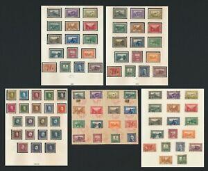 AUSTRIA BOSNIA STAMPS 1906-1914: INC 1906 & 1910 SETS MNH P.12.5, 1912 MNH & MH